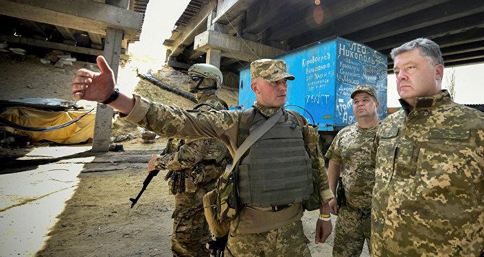 Wizyta Poroszenki w Donbasie