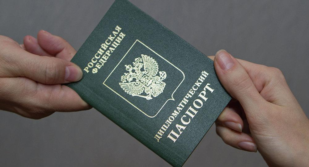 Paszport dyplomatyczny FR
