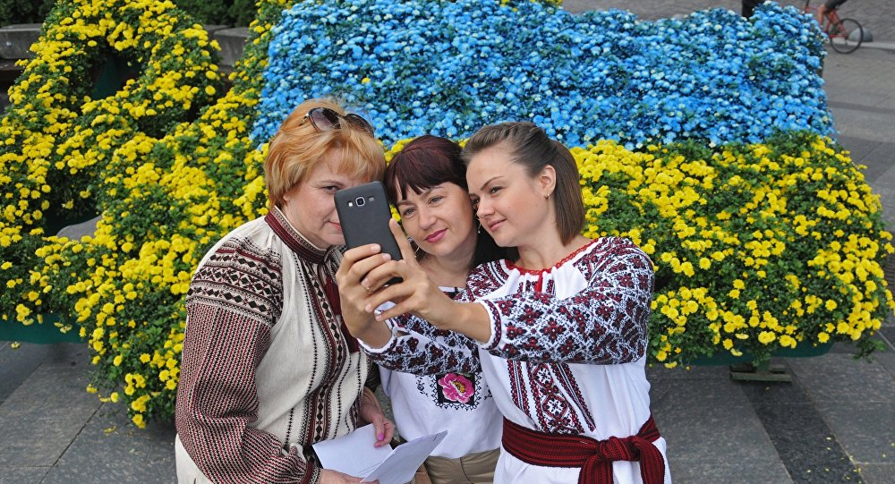 Święto niepodległości Ukrainy