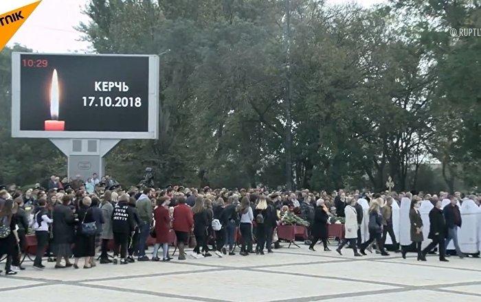 W Kerczu pożegnano ofiary zamachu na uczelni wyższej