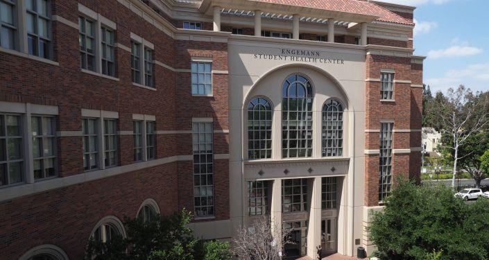 Niemal setka Amerykanek oskarżyła ginekologa o molestowanie i rasizm