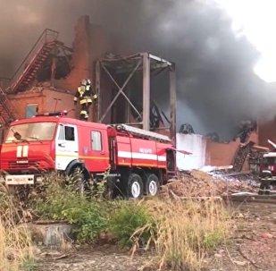Pożar w zakładzie Electrozink