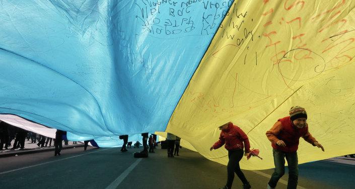 Zniszczona ukraińska flaga