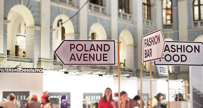 Poland Avenue na Moscow Fashion Week 2018