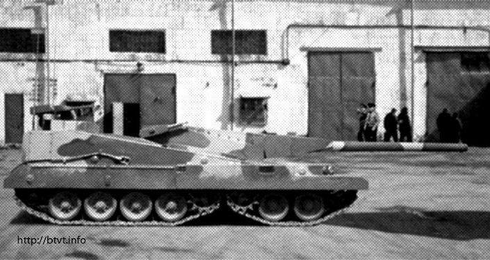 Model czołgu Obiekt 490