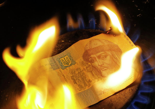 Hrywna - oficjalna waluta Ukrainy