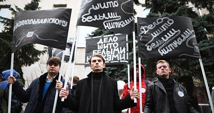 Moskwa: akcja wsparcia dziennikarza Kiriła Wyszynskiego