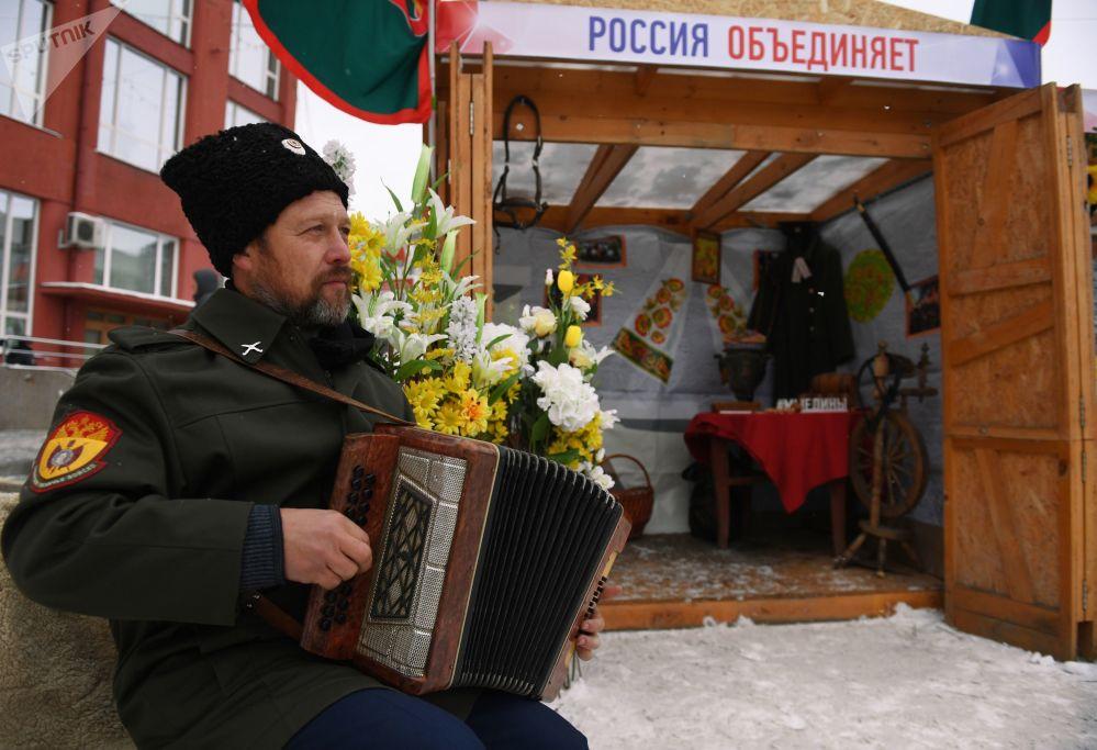 Obchody Dnia Jedności Narodowej w Nowosybirsku.