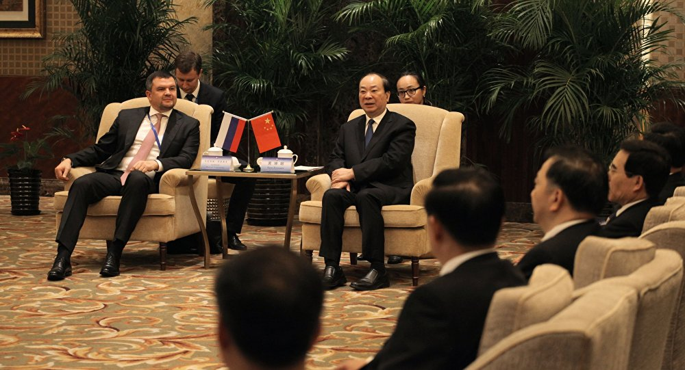 IV Rosyjsko-Chińskie Forum Medialne
