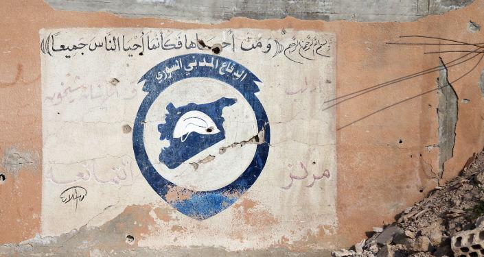 Logo Białych Hełmów, Syria