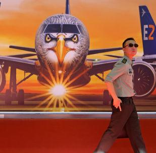 Pokaz lotniczy Airshow China 2018