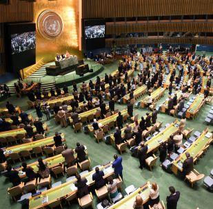 Otwarcie Zgromadzenia Ogólnego Organizacji Narodów Zjednoczonych w Nowym Jorku