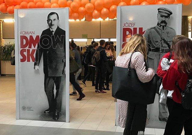 Józef Piłsudski i Roman Dmowski - ku 100-leciu niepodległości Polski, Poznań, UAM