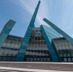 Kazachska Filharmonia Narodowa w Astanie