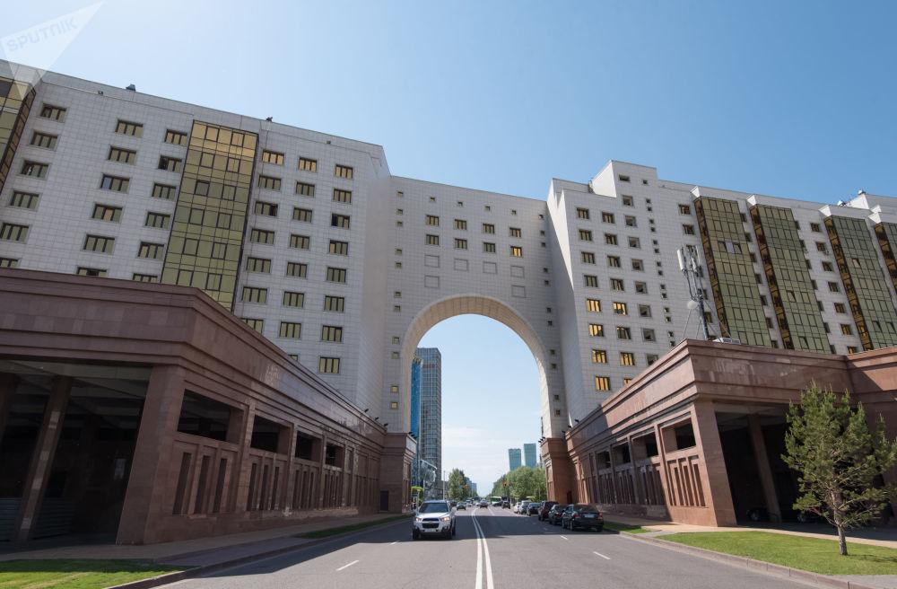 Budynek Domu Ministrów w Astanie