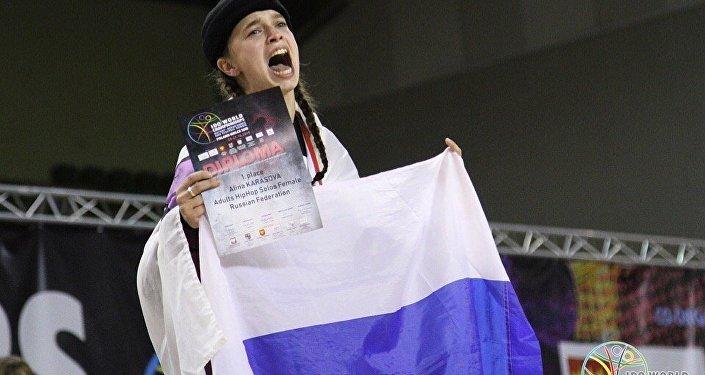 Alina Karasiowa