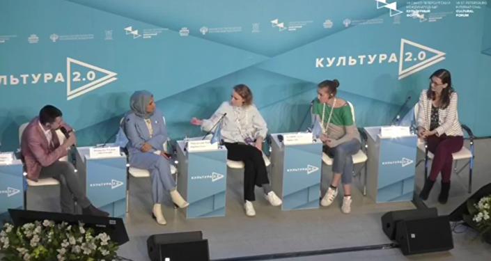 VII Międzynarodowe Forum Kultury w Petersburgu