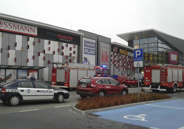 Centrum handlowe w Stalowej Woli