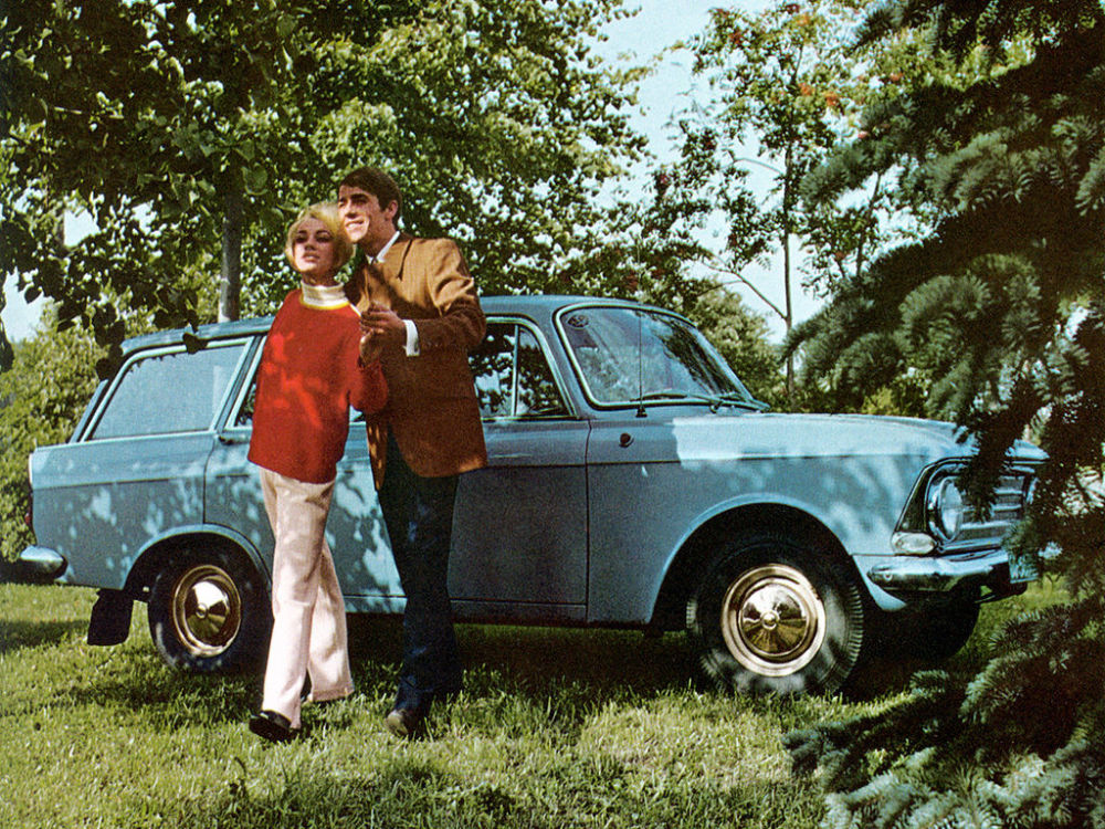 Samochód Moskwicz-426