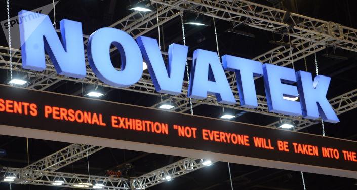 Stanowisko spółki Novatek na Międzynarodowym Forum Ekonomicznym w Petersburgu