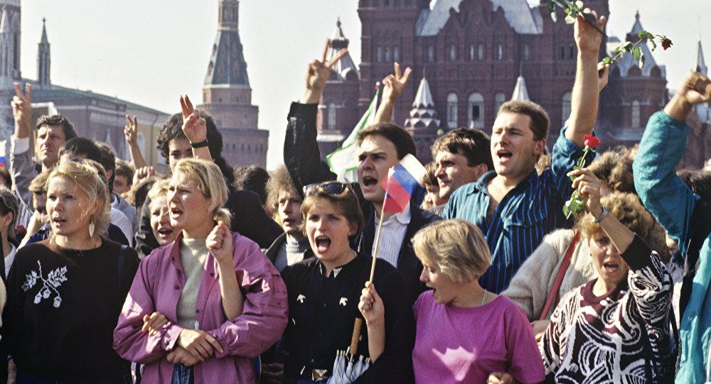 Moskwa, lata 90.