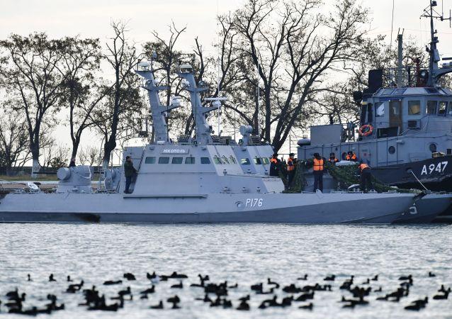 """Okręty Marynarki Wojennej Ukrainy """"Nikopol i """"Jany Kapu"""