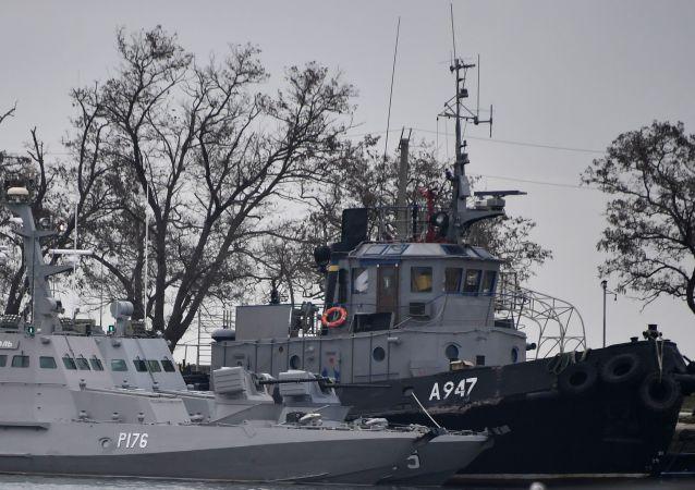 """Małe opancerzone kutry artyleryjskie """"Nikopol"""", """"Bierdiańsk"""" i holownik """"Jany Kapu"""" marynarki wojennej Ukrainy zatrzymane przez rosyjską straż graniczną za naruszenie rosyjskiej granicy państwowej w porcie w Kerczu"""