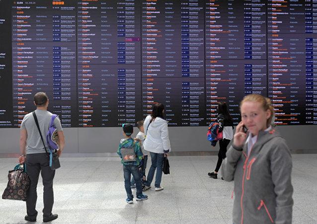 Lotnisko Szeremietiewo. Moskwa.