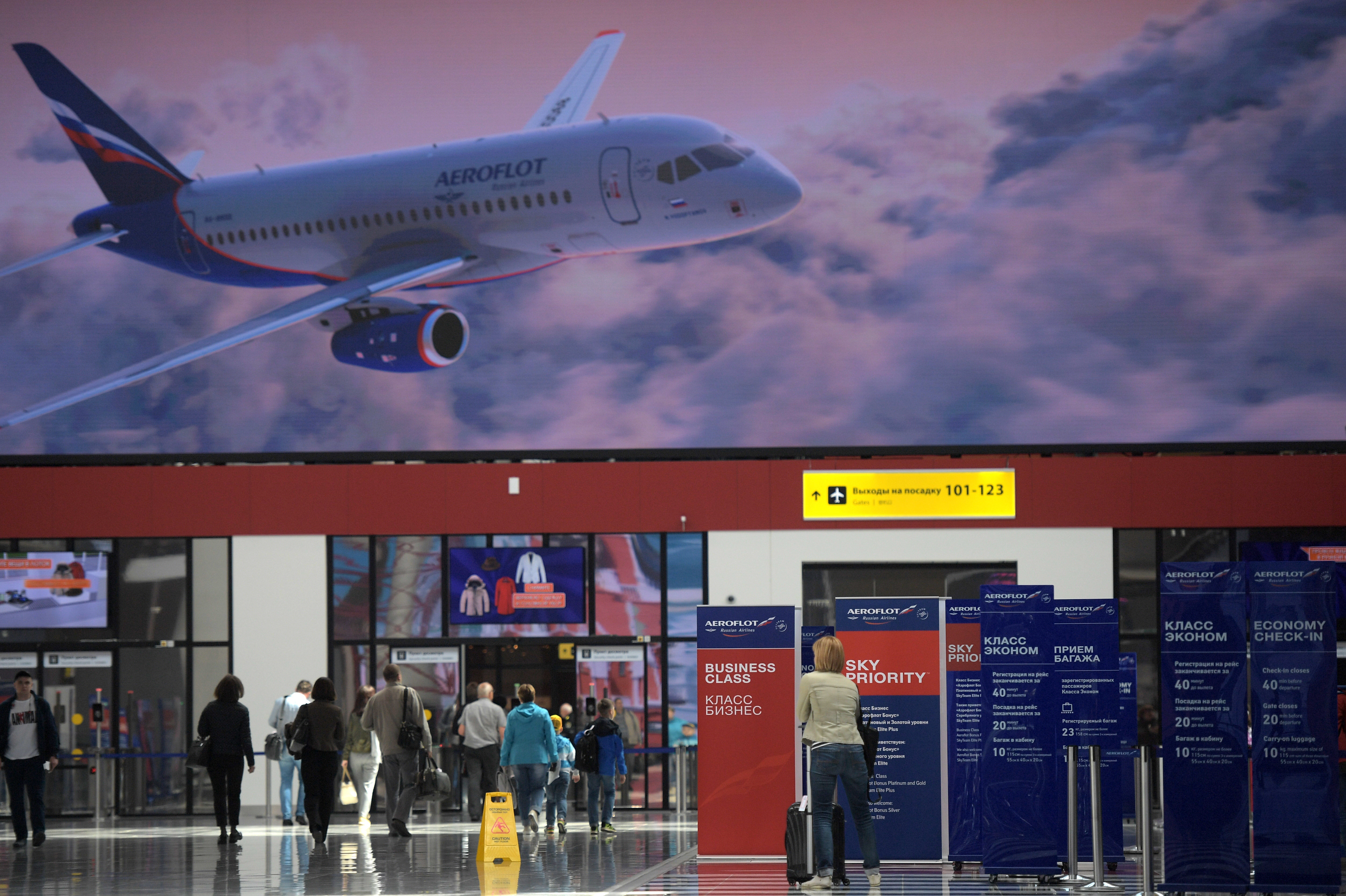 """Nowy terminal """"B"""" lotniska Szeremietiewo"""