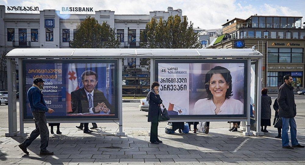 Plakaty przedwyborcze w Gruzji, 2018 rok