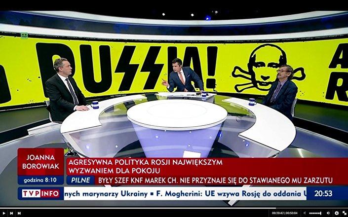 Zrzut ekranu, program Minęła dwudziesta, wyemitowany 28.11.2018 na antenie TVP INFO