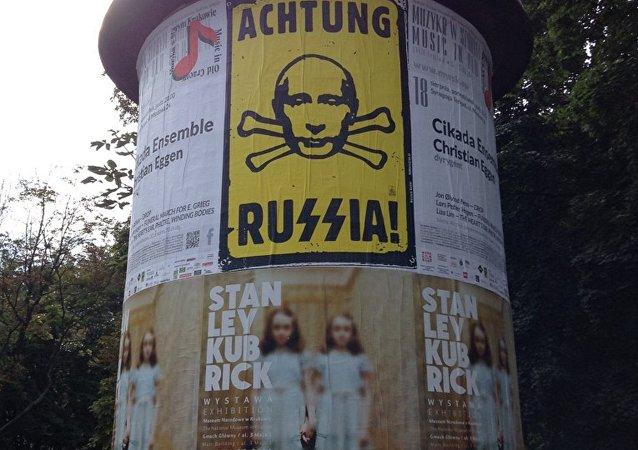 Antyputinowski plakat w Krakowie, sierpień 2014 r.