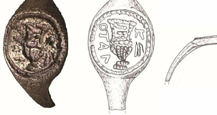 Pierścień Poncjusza Piłata po odszyfrowaniu