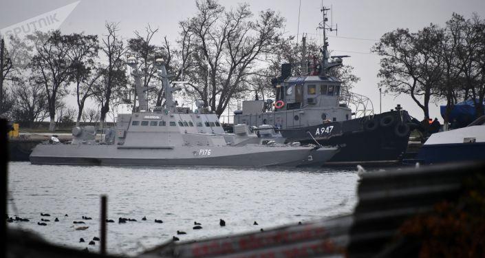 Zatrzymane ukraińskie okręty w porcie w Kerczu