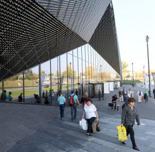 Katowice, centrum, w którym odbywa się szczyt klimatyczny ONZ