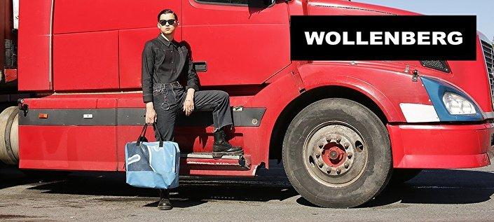 Akcesoria z recyklingu Wollenberg