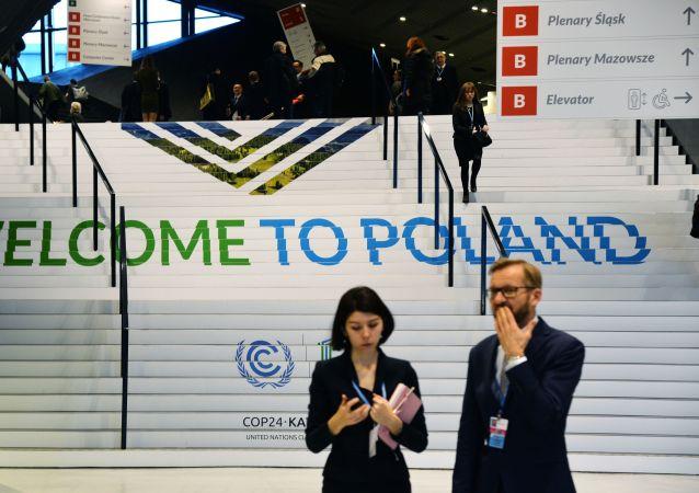 Uczestnicy 24. Konferencji Narodów Zjednoczonych w sprawie zmian klimatu (COP24) w Katowicach