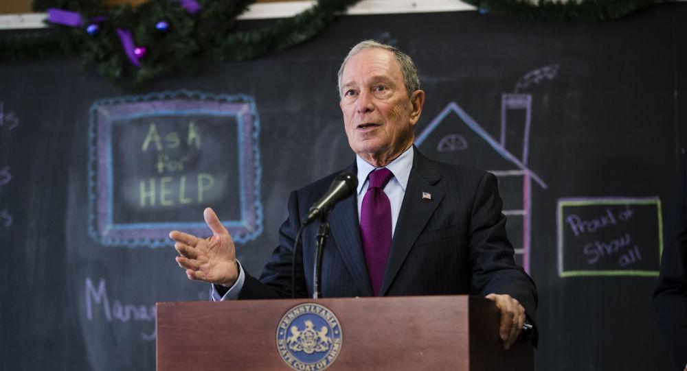Amerykański magnat Michael Bloomberg