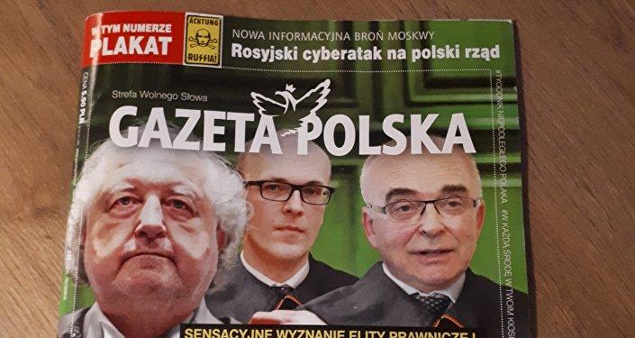 Gazeta Polska z dodatkiem - plakatem Achtung Russia