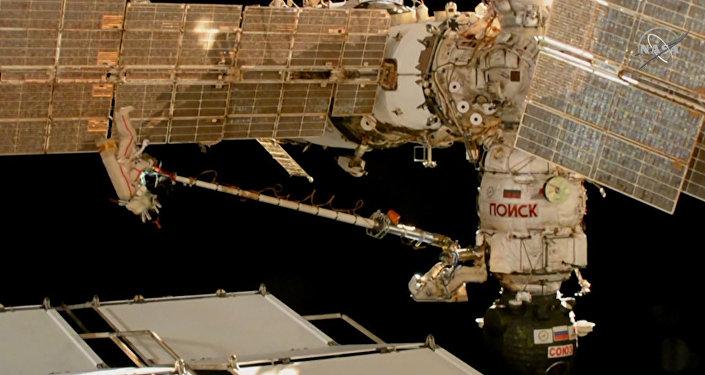 Rosyjscy kosmonauci zbadali poszycie Sojuza MS-09