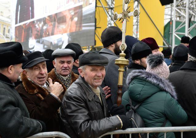 Sobór zjednoczenia cerkwi prawosławnej na Ukrainie