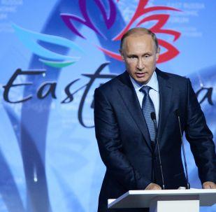 Prezydent Rosji Władimir Putin przemawia na otwarciu Wschodniego Forum Ekonomicznego