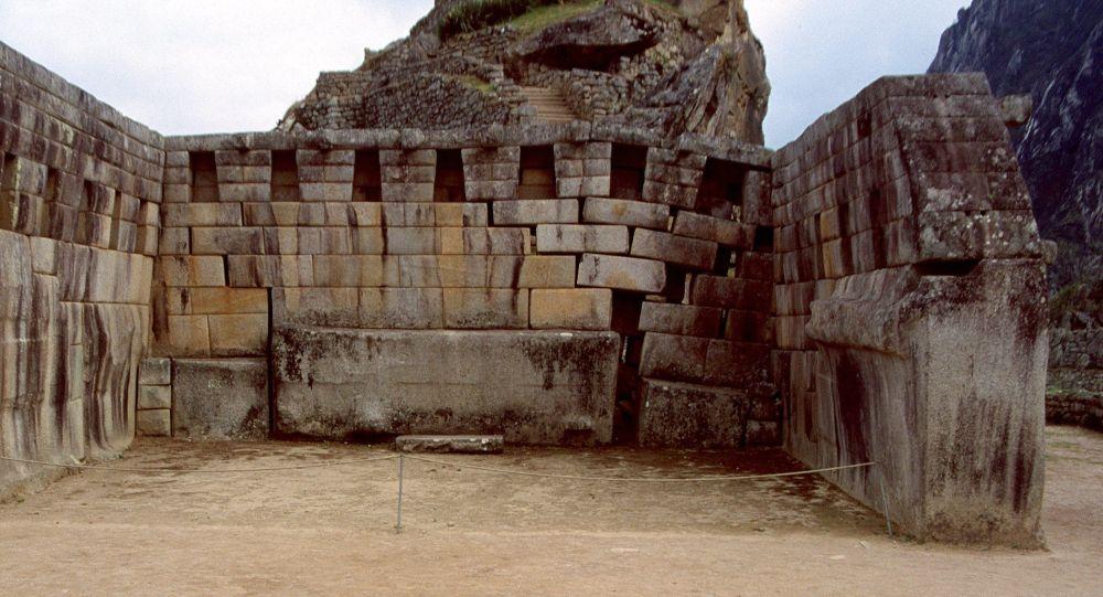 Święty Plan w Machu Picchu, Peru