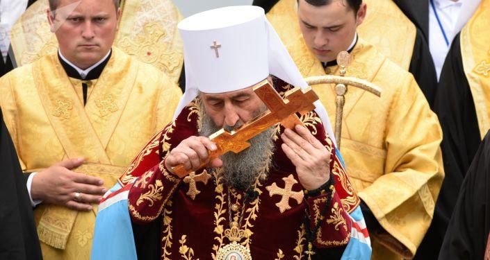 Zwierzchnik Ukraińskiego Kościoła Prawosławnego Patriarchatu Moskiewskiego