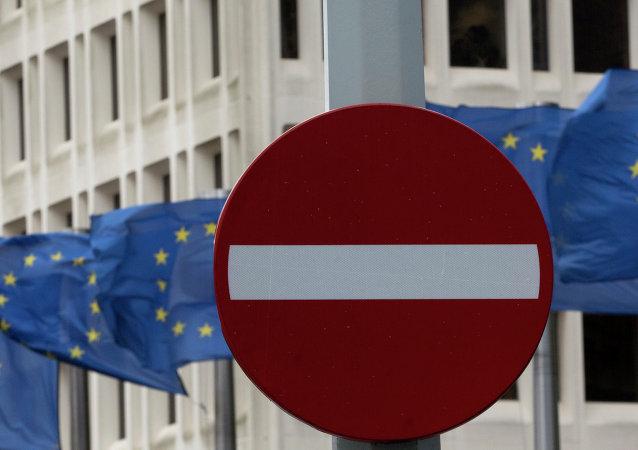 Rosyjska czarna lista osób z krajów UE objętych zakazem wjazdu do FR
