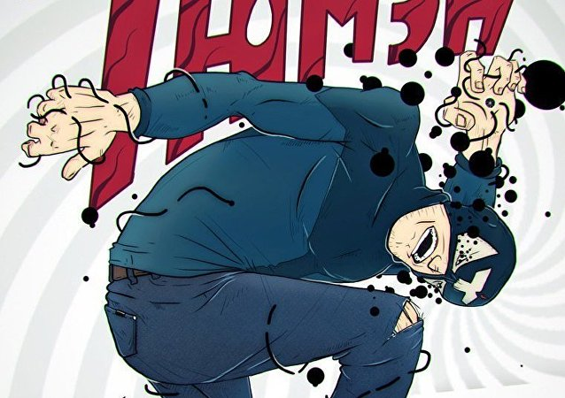 """Komiksy """"Tiuman"""""""