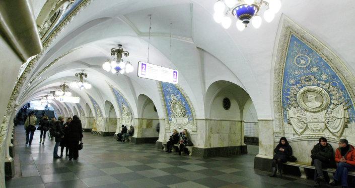 Stacja metra Taganskaja