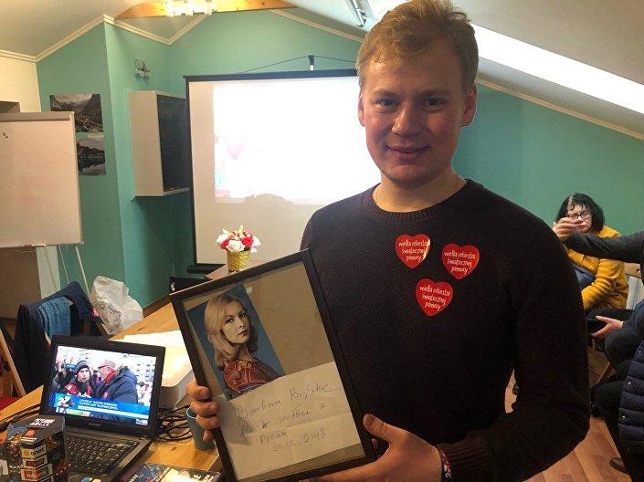 Nowy właściciel zdjęcia Barbary Brylskiej z autografem
