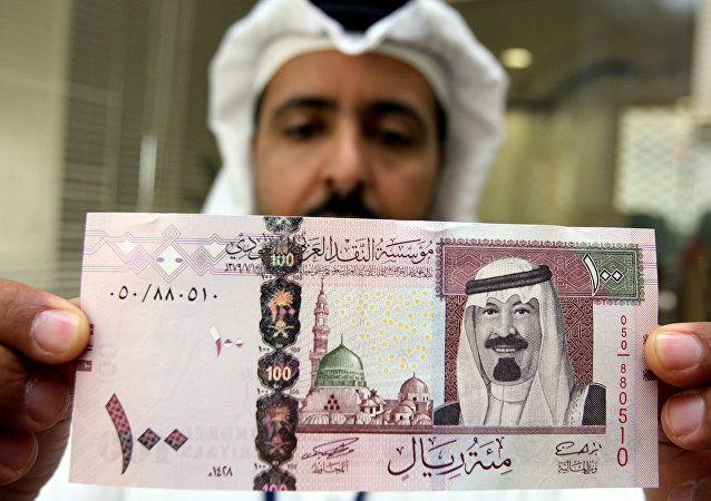 Banknoty Arabii Saudyjskiej