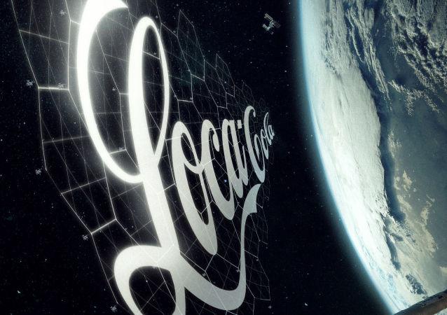 Reklama w kosmosie
